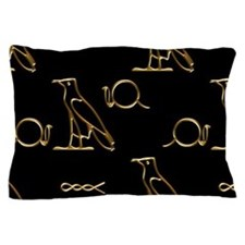 Egyptian Gold Pillow Case