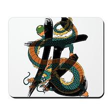 dragon3 Mousepad