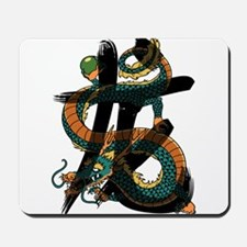 dragon3 Mousepad