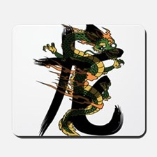 dragon4 Mousepad