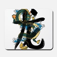 dragon5 Mousepad