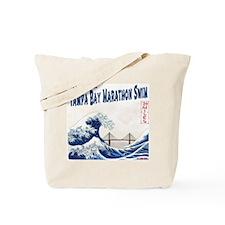 17th Annual TBMS Tote Bag