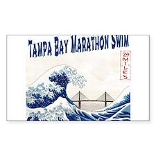 17th Annual TBMS Sticker
