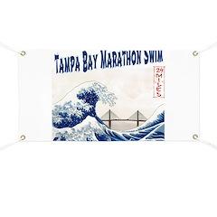 17th Annual TBMS Banner