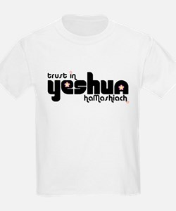 """Trust in Yeshua / Perfect PeacKids Light T-Shirt"