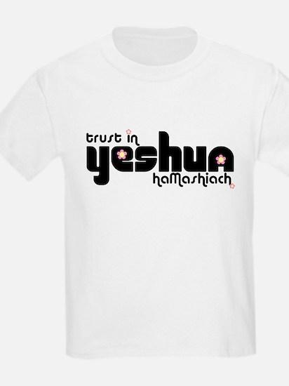 """Trust in Yeshua / Perfect PeacKids Light T-Shirt"
