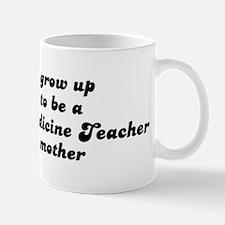 Veterinary Medicine Teacher l Mug