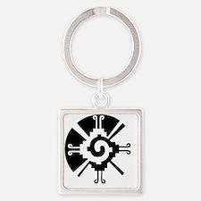 Hunab Ku Square Keychain