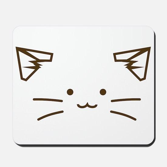 Fuzzballs Cat Face Mousepad