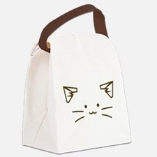 Fuzzballs Cat Face Canvas Lunch Bag
