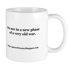 Gates of Vienna Mug