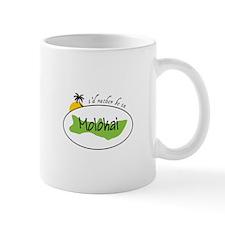 Id ratber be in MOLOKAI Mugs
