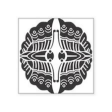 mukaichou Sticker