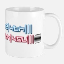 Cute May the forest be with you Mug