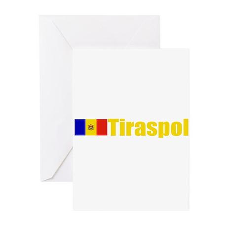 Tiraspol, Moldova Greeting Cards (Pk of 10)