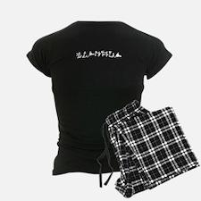 Vishous OL Pajamas