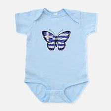 Greek Flag Butterfly Body Suit