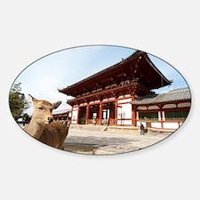 T�dai-ji middle gate Decal
