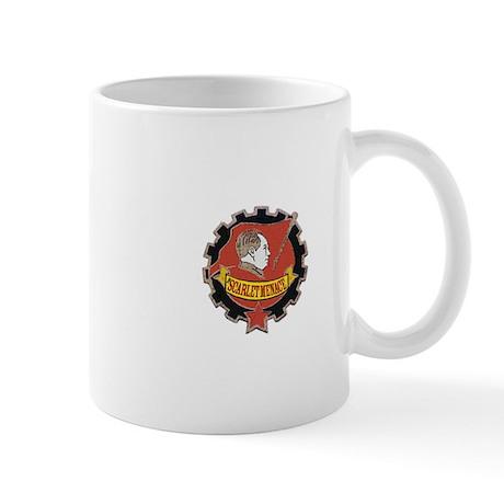 Communist Pantheon Mug