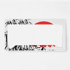 Asian Sunset License Plate Holder