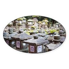 Stone Tachi-doro lamps Decal