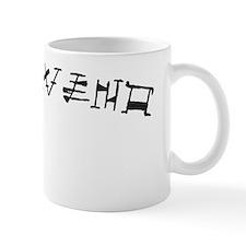 Tohrment OL Mug