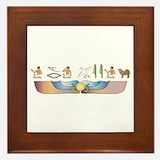 Mastiff Hieroglyphs Framed Tile