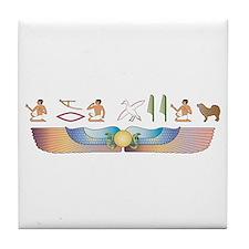 Mastiff Hieroglyphs Tile Coaster