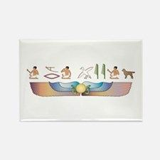 Staby Hieroglyphs Rectangle Magnet (100 pack)