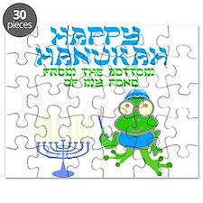 Hanukah Frog Puzzle