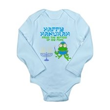 Hanukah Frog Body Suit