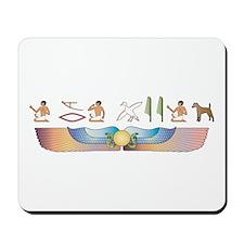Foxie Hieroglyphs Mousepad