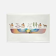 Saluki Hieroglyphs Rectangle Magnet (10 pack)