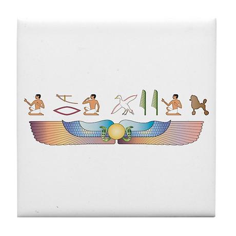 Poodle Hieroglyphs Tile Coaster