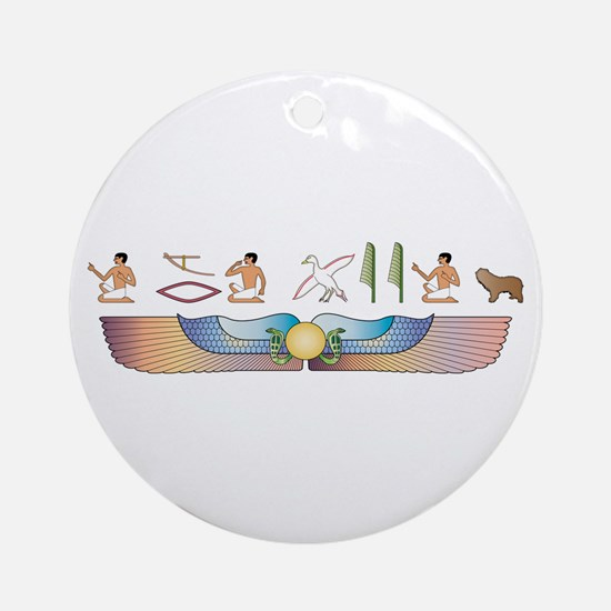 PLS Hieroglyphs Ornament (Round)