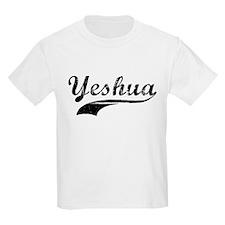 """""""Yeshua Baseball"""" Kids T-Shirt"""
