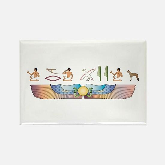PIO Hieroglyphs Rectangle Magnet (100 pack)