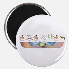PIO Hieroglyphs Magnet