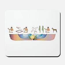 PIO Hieroglyphs Mousepad