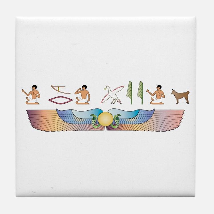 Lundehund Hieroglyphs Tile Coaster