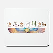 Karelian Hieroglyphs Mousepad