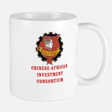 Chinese-African Investment Consortium Mug