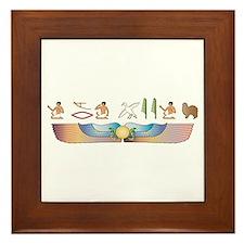 Chin Hieroglyphs Framed Tile