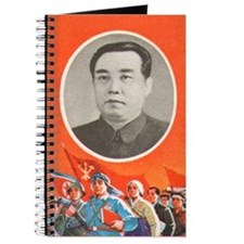 Kim Il Sung Journal