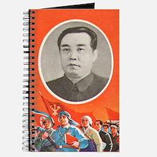 Kim Il Sung Journal