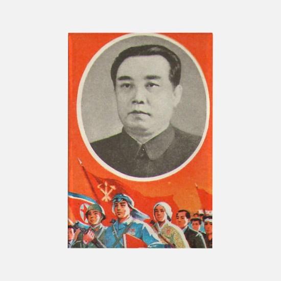 Kim Il Sung Rectangle Magnet
