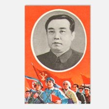 Kim Il Sung Postcards (Package of 8)