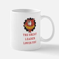 Kim Il Sung Small Small Mug