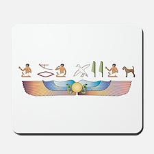 Terrier Hieroglyphs Mousepad
