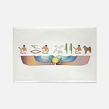 Sheepdog Hieroglyphs Rectangle Magnet